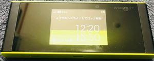 wimax2モバイルルーター