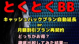 Thumbnail of post image 027